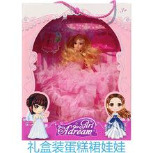 厂家直销 628礼服关节活动仿真眼睛实心娃娃小美女换装女孩玩具