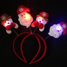 發光圣誕發箍發卡圣誕節頭飾雪人老人麋鹿頭箍兒童鹿角發飾成人女