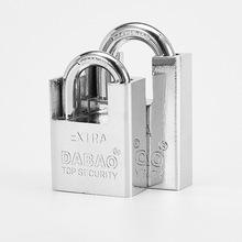 厂家直销大宝半包白钢锁多种规格实惠耐用不锈钢大宝白门锁