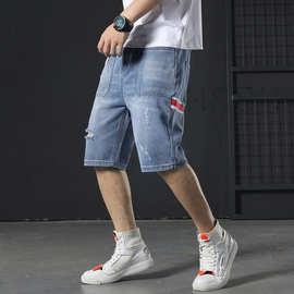 潮牌牛仔短裤男破洞宽松阔腿韩版潮流中裤夏季薄款修身男士五分裤