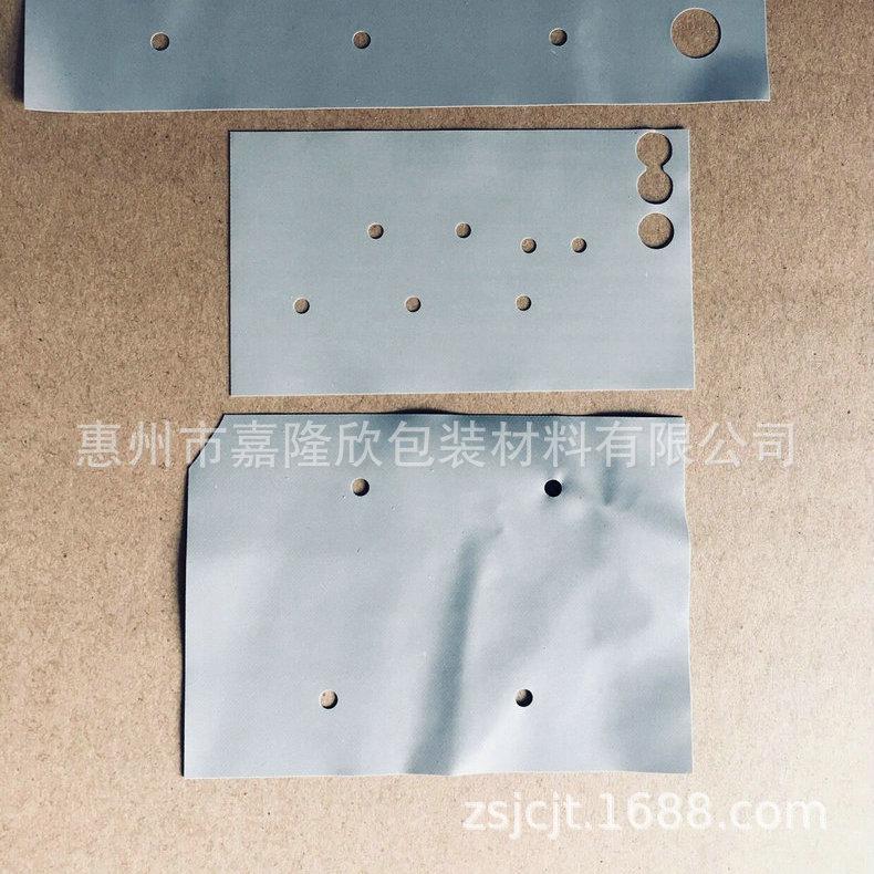 工厂0.3T导热软胶 无基材导热双面胶 导热绝缘双面胶