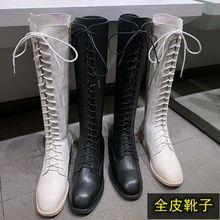 全皮靴子女马丁靴2019秋冬新款女靴真高筒靴女英伦风系带低跟长靴
