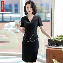 春夏新款职业装连衣裙工作服修身短袖连衣裙弹性大码显瘦裙