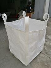 廠家直銷噸袋 礦石集裝袋 污泥太空袋 橋梁預壓噸袋 污水噸包批發
