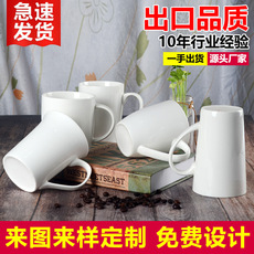 Ceramic Cup, Mug Cup, Customized LOGO Advertising Cup Company Opening Activities Promotion Gift Photo Bone Ceramic Cup