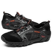 溯溪鞋男速干透氣戶外登山鞋防滑徒步釣魚鞋沙灘涉水鞋防滑涼鞋