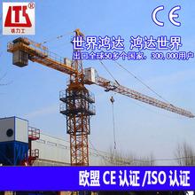 建筑工地塔吊 塔式起重机 塔机 塔吊 烟台起重设备老厂家5013