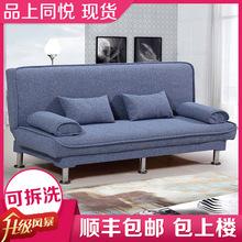 可拆洗沙发床1.8米?#23478;?#27801;发多功能折叠客厅家具沙发租房懒人沙发
