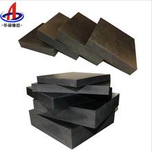 公路桥梁橡胶减震缓冲块橡胶垫丁晴软木橡胶板工业橡胶板橡胶块厂
