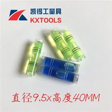 亚克力材质圆柱形气泡水平仪 简易水平调节小零件水准泡水平仪