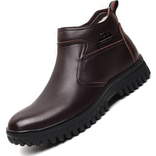 冬季特大码45男士羊毛棉鞋46大号爸爸鞋高帮男鞋47保暖加绒棉鞋子