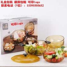 厂家直销玻璃煲玻璃碗套装超大容量耐热可印logo礼盒包装年会礼品