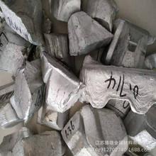 供应Al-Y 10 20 铝钇 铝稀土合金 铝中间合金 ?#30475;?#20174;优