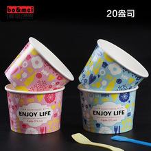 外卖纸碗纸甜品汤杯批发定做logo