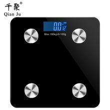 工厂直供新款电子体重秤充电蓝牙脂肪秤高品质家用体脂秤一件代发