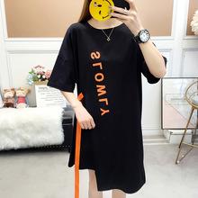 2019夏季新款韩版宽松时尚大码中长款短袖t恤女装