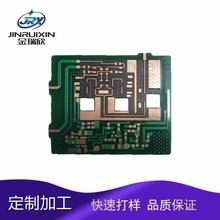 打样定制pcb 生产罗杰斯多层防氧化耐腐蚀高频线路板pcb 厂家直销