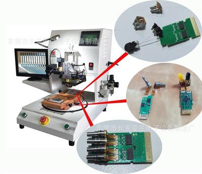 PCB热压机,FPC热压机,FFC热压机,LCD热压机