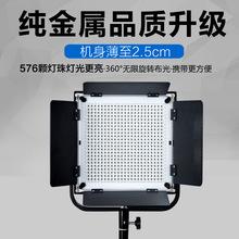 贝阳600D LED补光灯摄影灯影视聚光微电影拍摄新闻采访拍照摄像灯