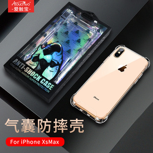 Suitable for Samsung S20 all-inclusive mobile phone shell note10 transparent anti-fall mobile phone case Huawei P30TPU soft shell