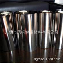 進口SUS420J2不銹鋼帶 超薄精密鋼帶0.025 0.03 0.05mm不銹鋼卷料