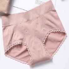 女純棉襠高腰收腹提臀蕾夏季薄款透氣無痕冰絲塑形束腰中腰三角褲