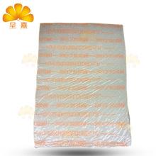 日本三井化学/EPDM/3072EM 3072 epdm3072 三井3072 三元乙丙橡胶
