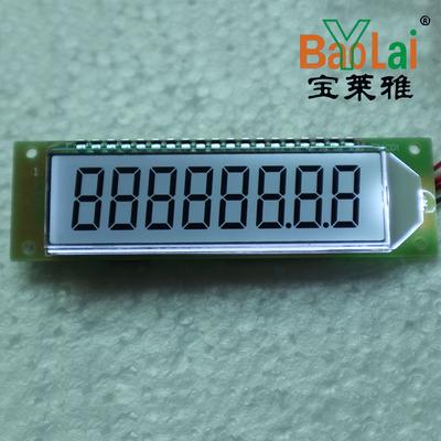 段码LCD液晶屏显示屏定制电表温湿度HTN显示屏电量黑白屏厂家直销