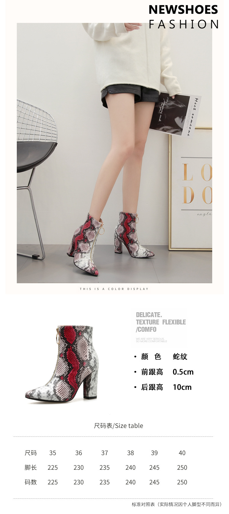 Winter new snake pattern pointed toe OL thick heel color zipper short boots 35-40 NHEH186097