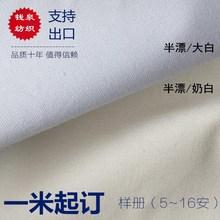 廠家熱銷 秋冬全棉面料 醫生專用制服工作服布料 現貨批發