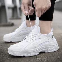 冬季潮鞋內增高男鞋韓版潮流運動鞋防滑飛織網面休閑鞋百搭男士