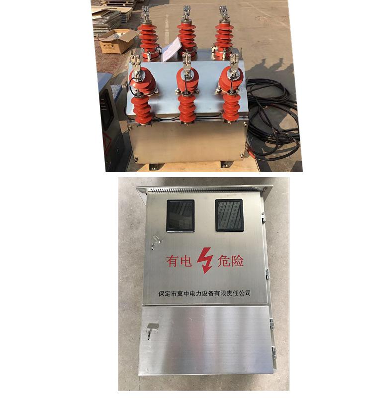 预付费式组合互感器(干式预付费高压计量箱)