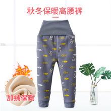 19年儿童裤子婴儿加绒高腰护肚裤男女儿童保暖加绒婴儿裤保暖裤