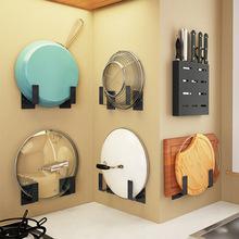 免打孔家用厨房锅盖架壁挂式厨具收纳架不锈钢切菜板架黑色砧板架