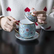 珐琅彩水杯 陶瓷大号茶杯办公杯 三件套个人杯 带盖大容量泡茶杯
