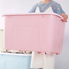 收纳箱塑料大号装衣服玩具有盖杂物整理箱子衣物收纳盒加厚储物箱