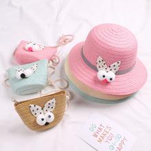韩版可爱小兔头儿童草帽女童公主盆帽出游遮阳沙滩帽子包包两件套