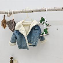特价清仓 不退不换 男女童羊羔绒短款牛仔外套儿童宝宝加厚夹克