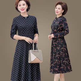 妈妈连衣裙长袖秋装2019新款中年女装中长款40-50岁高贵洋气裙子