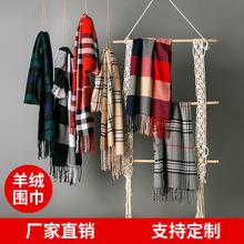 新款仿羊绒围巾加厚定制秋冬针织围脖格子保暖男女士披肩批发