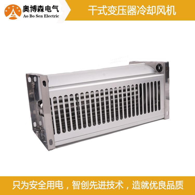 干式变压器冷却风机-1