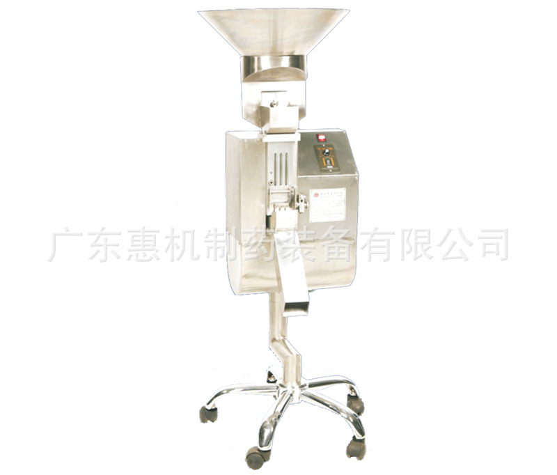 KNQ-500 Automatic Capsule Separating Machine