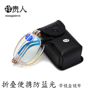 Men and Women Folding Portable Anti-Blu-ray Reading Glasses HD Coated Glasses Metal Full Frame Reading Glasses with Mirror Case