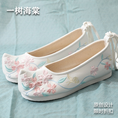 Ancient shoes women Hanfu shoes flat heeled bow shoes embroidered shoes with soft soles increased retro Han shoes flat shoes