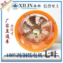 管道軸流風機  換氣扇 圓筒排氣扇 管道抽風機 全尺寸風扇 西林