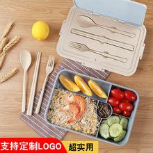 小麦秸秆方形饭盒 成人大容量保温便当盒 便携自带餐具午餐盒
