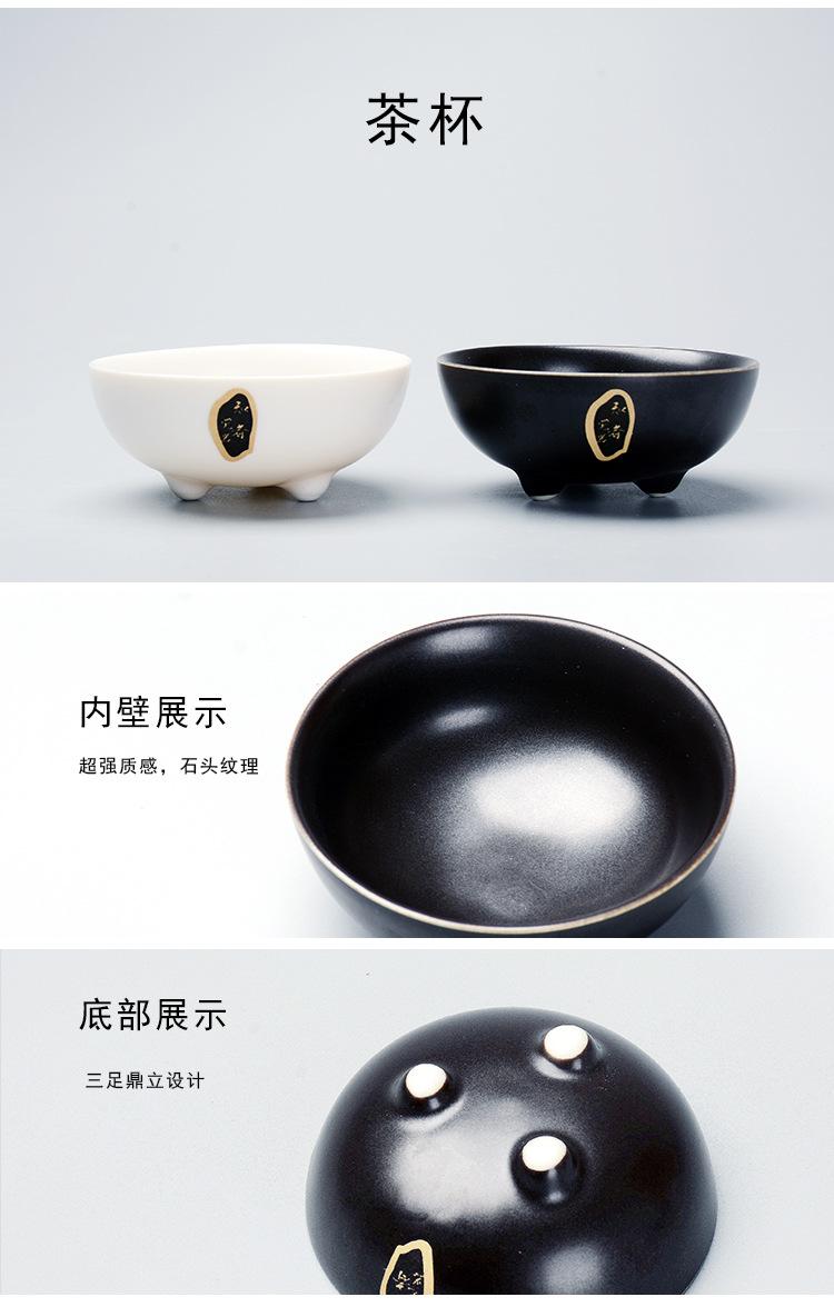 陶瓷金镶玉茶盘茶具定制加工LOGO