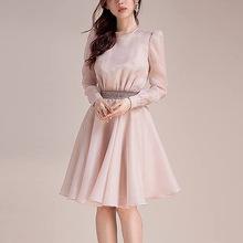 春裝2020新款氣質收腰氣質圓領短裙長袖修身甜美歐根紗連衣裙
