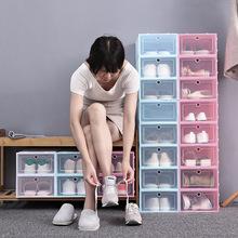 加厚透明鞋盒防潮防塵鞋子收納盒日式鞋箱簡約塑料抽屜式收納鞋盒