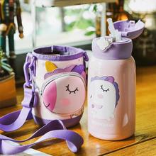 杯具熊口袋動物兒童保溫杯新款獨角獸恐龍熊兔三用禮盒幼兒園水壺
